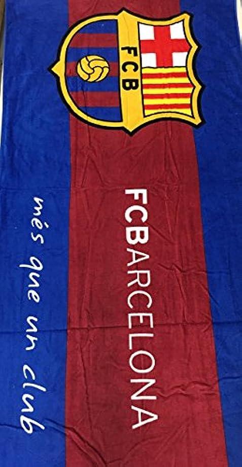 新着船酔い聡明FC BARCELONA SOCCER TEAM BEACH TOWEL SIZE 80cm x 150cm