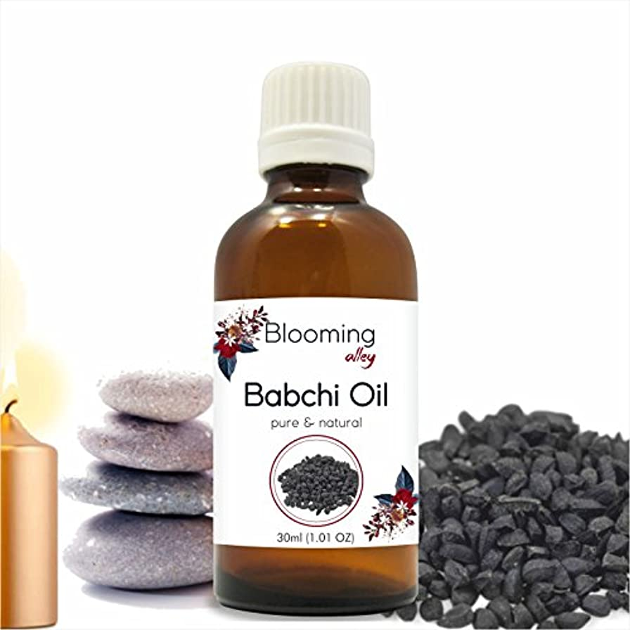 モトリーガチョウまぶしさBabchi Oil (Psoralea Corylifolia) 100% Natural Pure Carrier Oil 30ML
