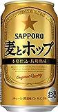 【2019年リニューアル】サッポロ 麦とホップ [ 350ml×24本 ]