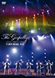"""ゴスペラーズ坂ツアー2009""""15周年漂流記 秋冬""""[DVD]"""