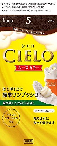 ホーユー シエロ ムースカラー 5 (ブラウン) 1剤50g+2剤50g [医薬部外品]...