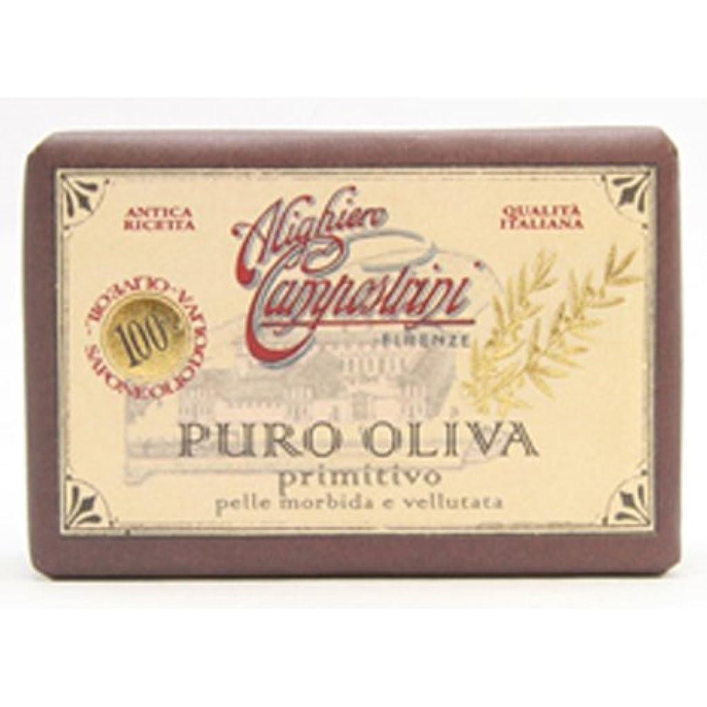 先にメドレー抑制するSaponerire Fissi サポネリーフィッシー PURO OLIVA Soap オリーブオイル ピュロ ソープ primitivo オリジナル 150g