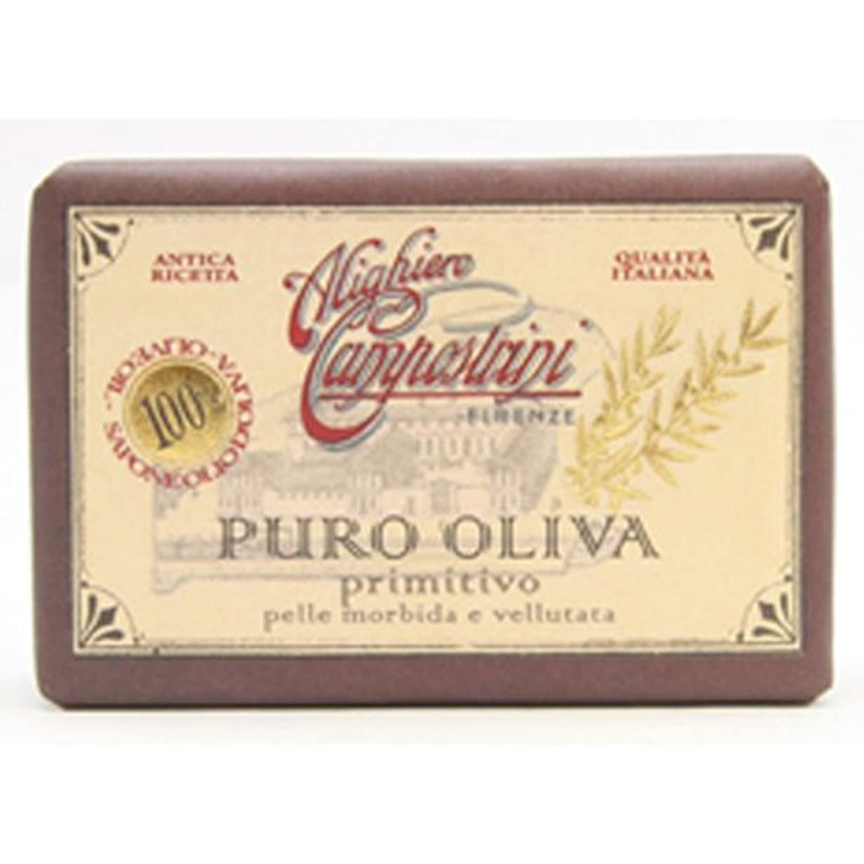貫入ひどいつかむSaponerire Fissi サポネリーフィッシー PURO OLIVA Soap オリーブオイル ピュロ ソープ primitivo オリジナル 150g