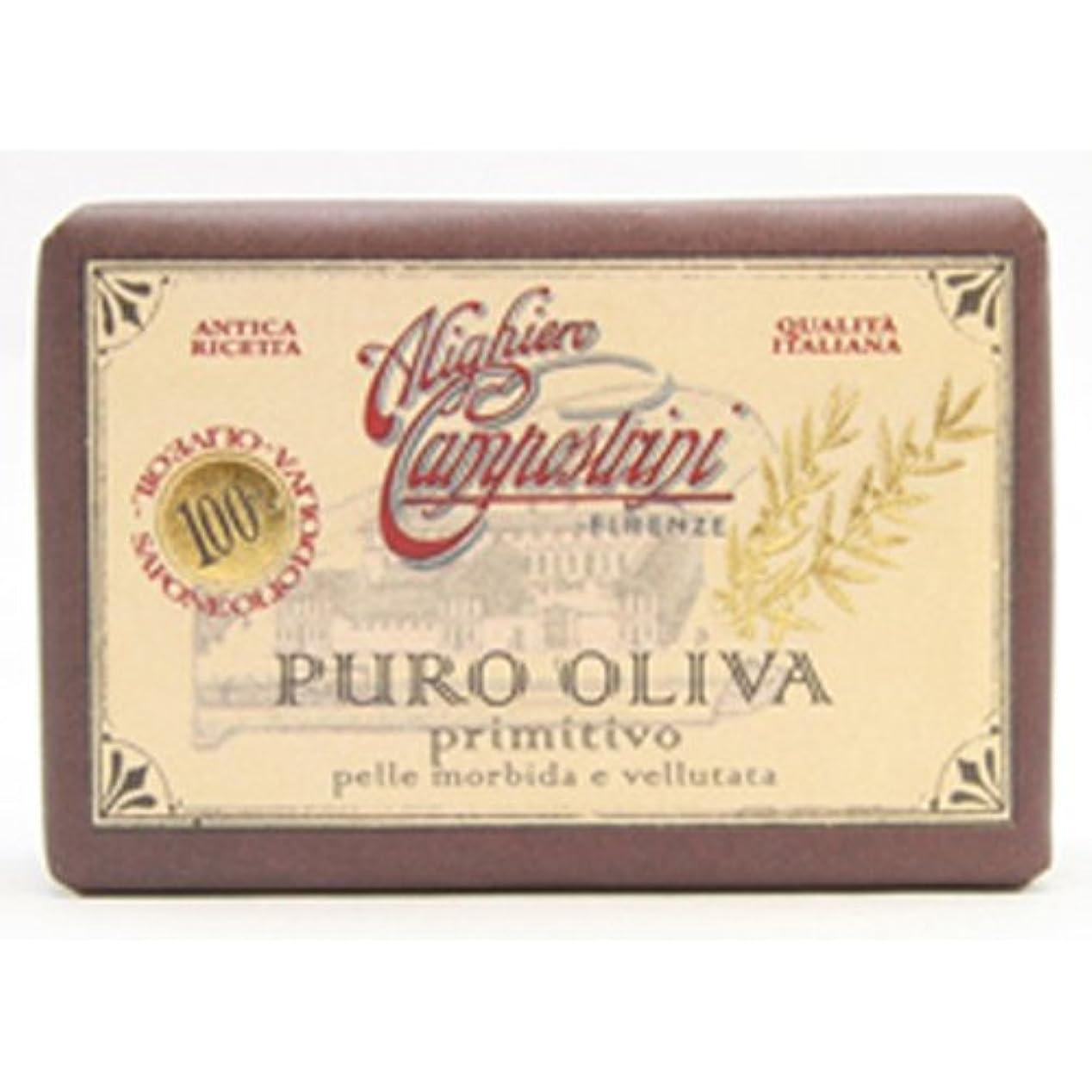 発掘放出矢印Saponerire Fissi サポネリーフィッシー PURO OLIVA Soap オリーブオイル ピュロ ソープ primitivo オリジナル 150g