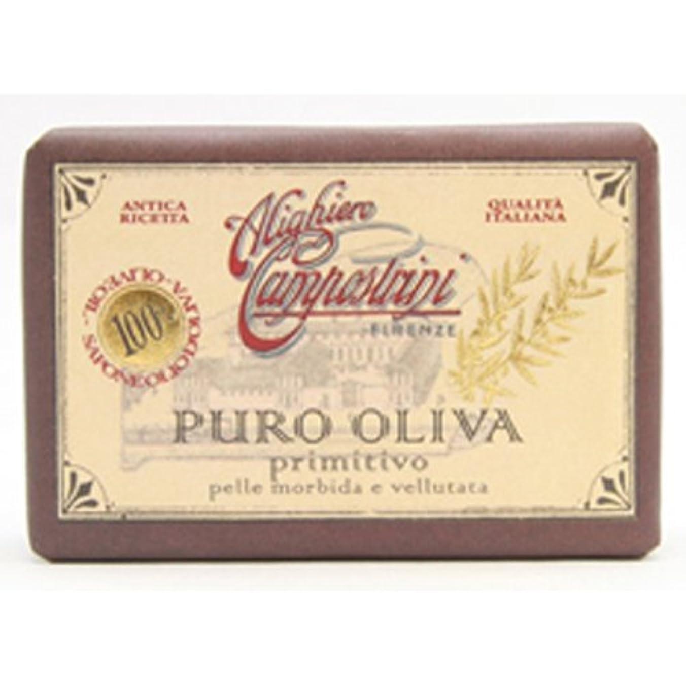 パース類人猿金貸しSaponerire Fissi サポネリーフィッシー PURO OLIVA Soap オリーブオイル ピュロ ソープ primitivo オリジナル 150g