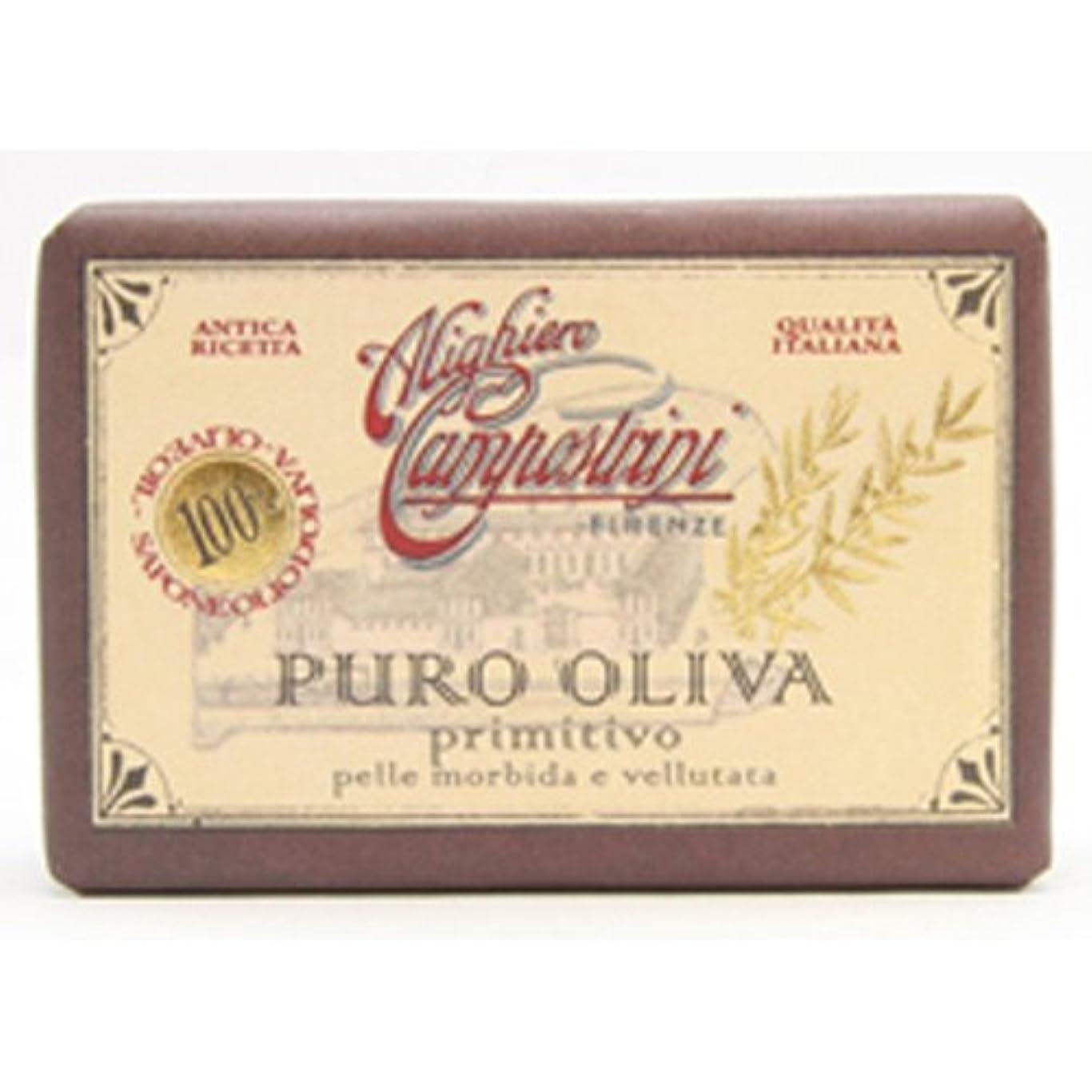 ブルームタックル呼び起こすSaponerire Fissi サポネリーフィッシー PURO OLIVA Soap オリーブオイル ピュロ ソープ primitivo オリジナル 150g