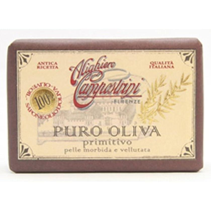 取り替える表面実験Saponerire Fissi サポネリーフィッシー PURO OLIVA Soap オリーブオイル ピュロ ソープ primitivo オリジナル 150g