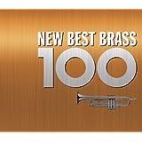 新・ベスト吹奏楽100