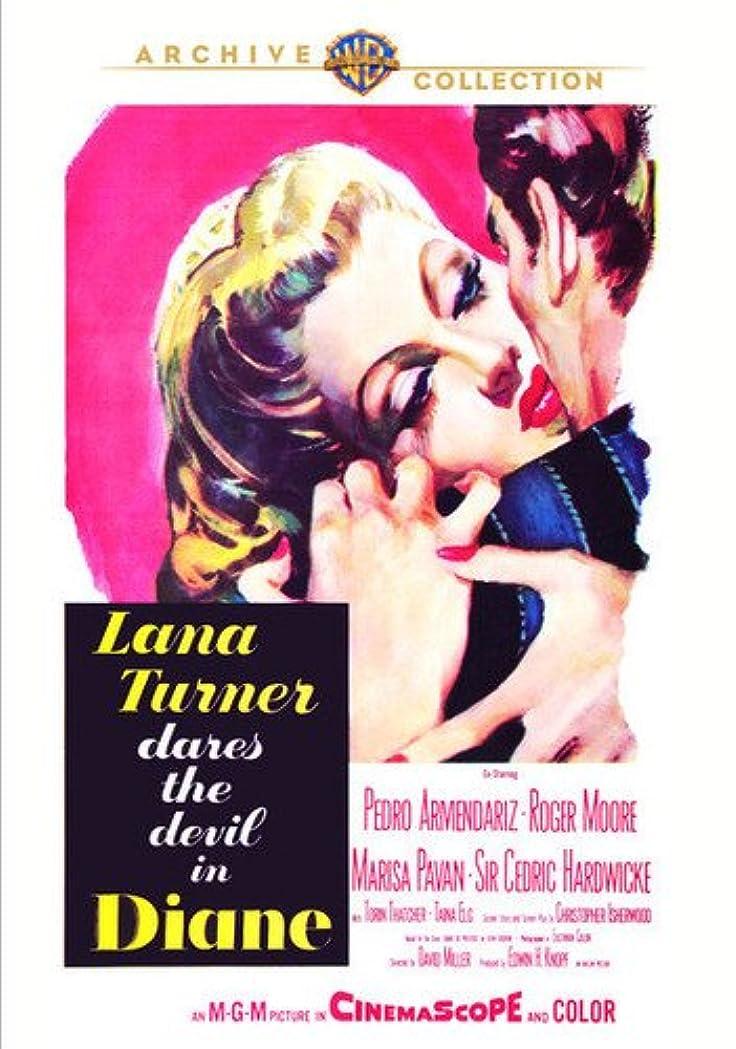 足アルミニウム楽観的DIANE (1955)