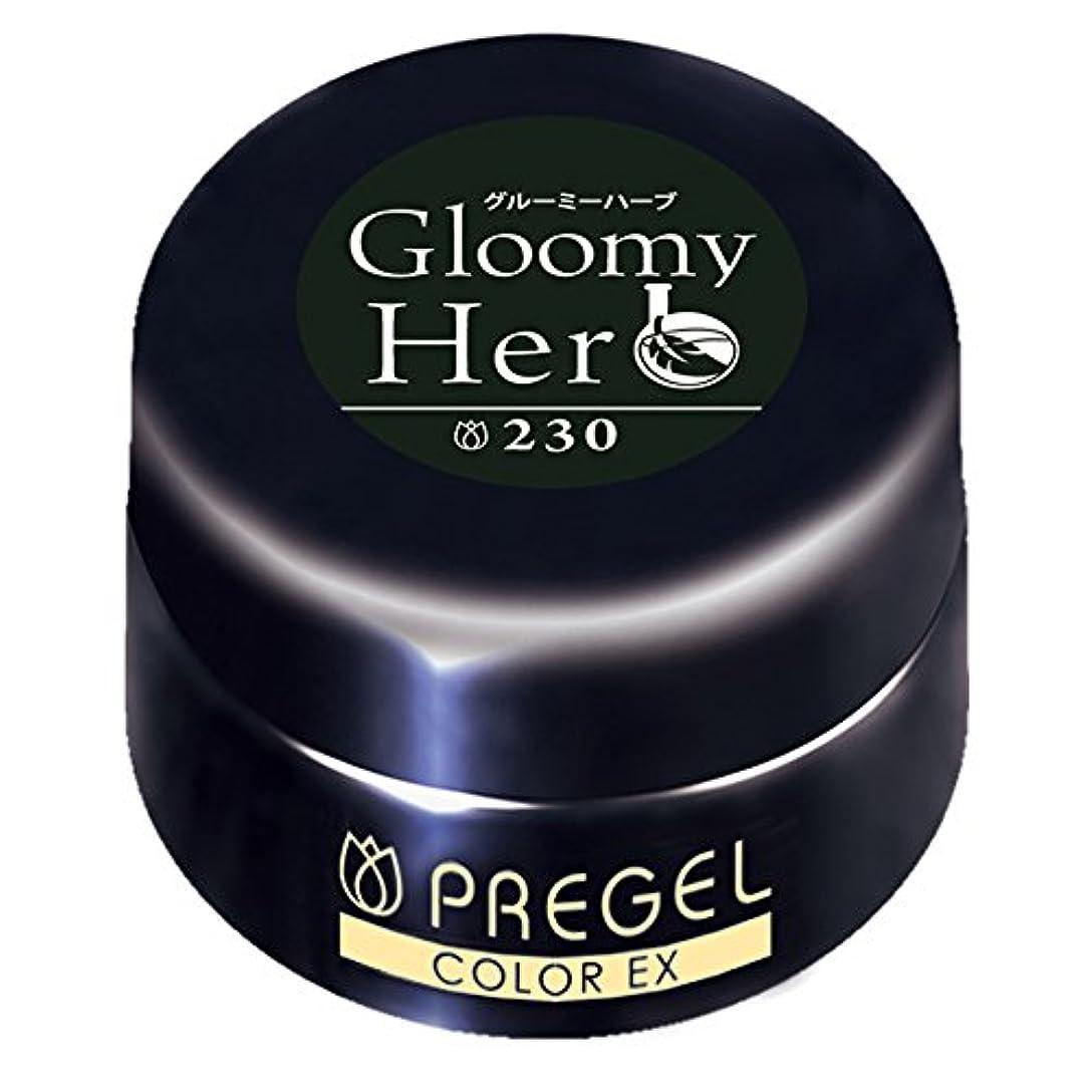 起きて冷蔵庫散髪プリジェル ジェルネイル カラーEX グルーミーハーブ230