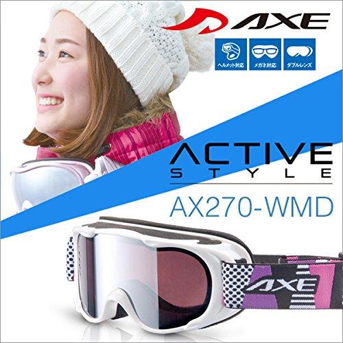 『50ga-021-cb』 16-17 アックス AX270-WMD WT スノーボードゴーグル スキー ゴーグル AXE スノーゴーグル 2016-2017 ダブルレンズ メガネ対応 ヘルメット対応