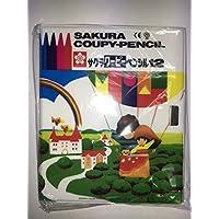 サクラ クーピーペンシル12色 ソフトケース