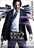 【Amazon.co.jp限定】ジョン・ウィック:チャプター2 (三方背スリーブケース付) [Blu-ray]