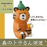 デコレ(decole)コンコンブル(concombre)まったりマスコット:森のトラさん 深酒