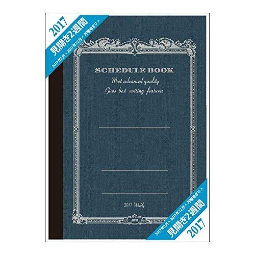 アピカ 手帳 2017 CDスケジュールブック ウィークリー A5 CS706 藍