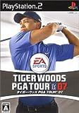タイガー・ウッズ PGA TOUR 07