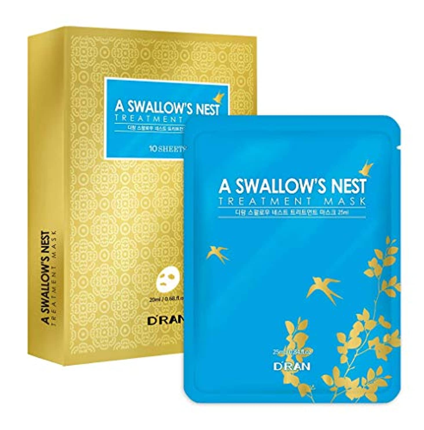 強盗ベアリング変えるNew A Swallow's Nest Treatment Mask (1set_10pcs)