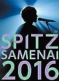 "SPITZ JAMBOREE TOUR 2016""醒 め な い""|スピッツ"