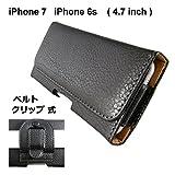 Best ベルトクリップ付きiPhone 4ケース - アイホン6 カバー 横型 ウエストポーチ 本皮風 Black Review