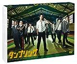舞台 タンブリング[DVD]