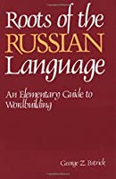 Roots of the Russian Language (NTC Russian Series)
