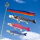 こいのぼり 村上鯉 鯉のぼり 庭園用 9m 6点セット ナイロンスタンダード 五色吹流し mk-100-167
