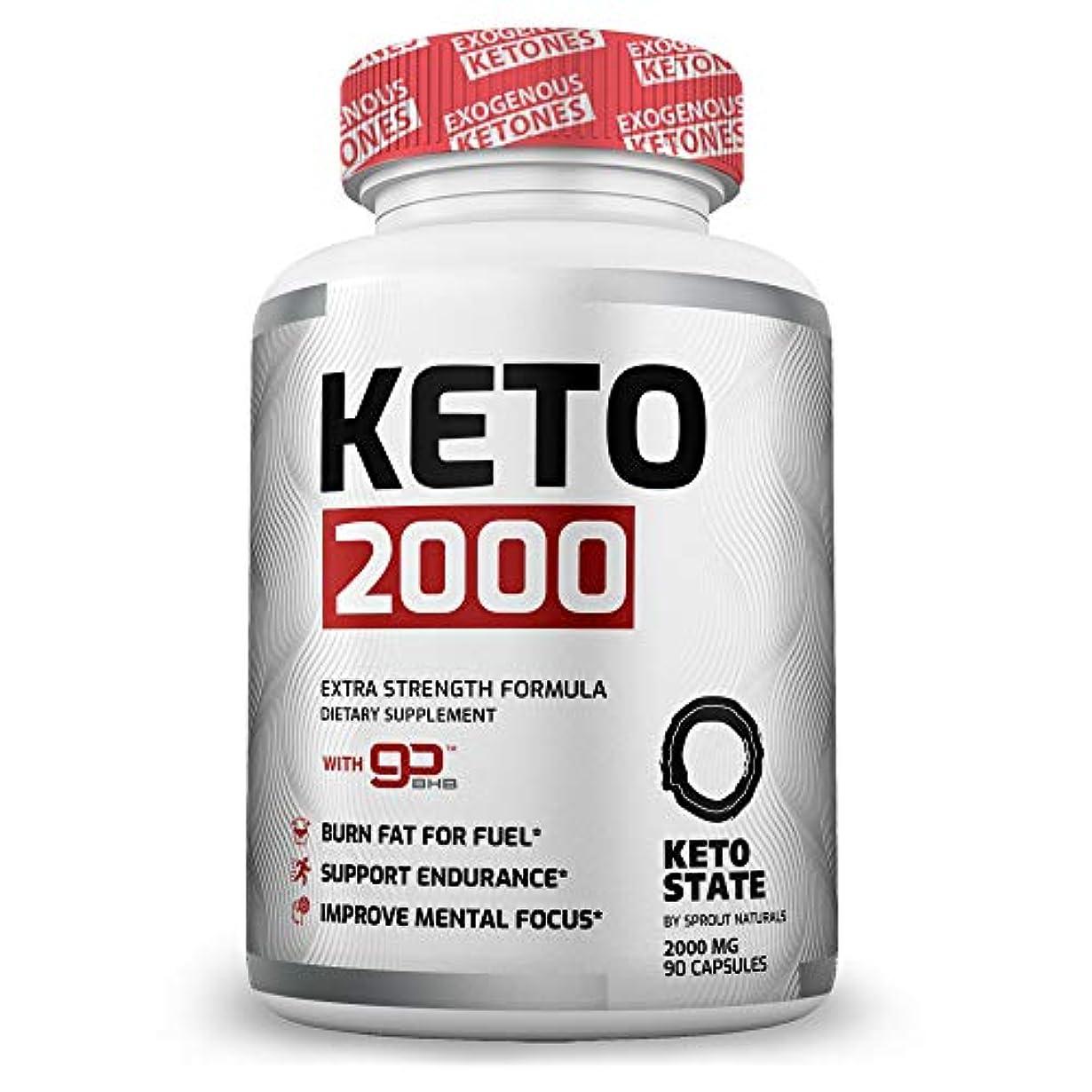 見捨てるヘビー腹部KETO 2000 ケトジェニック 2000 ダイエット 燃焼系 サプリ 90粒 by Sprout Naturals [海外直送品]
