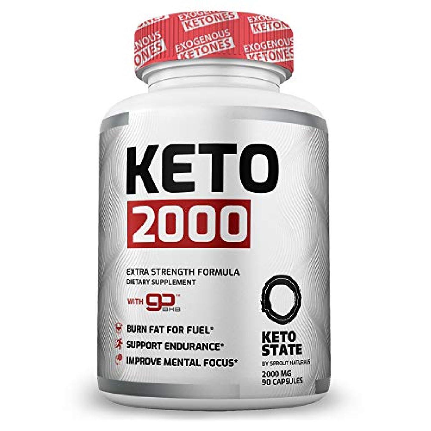 ラグ高度なきちんとしたKETO 2000 ケトジェニック 2000 ダイエット 燃焼系 サプリ 90粒 by Sprout Naturals [海外直送品]