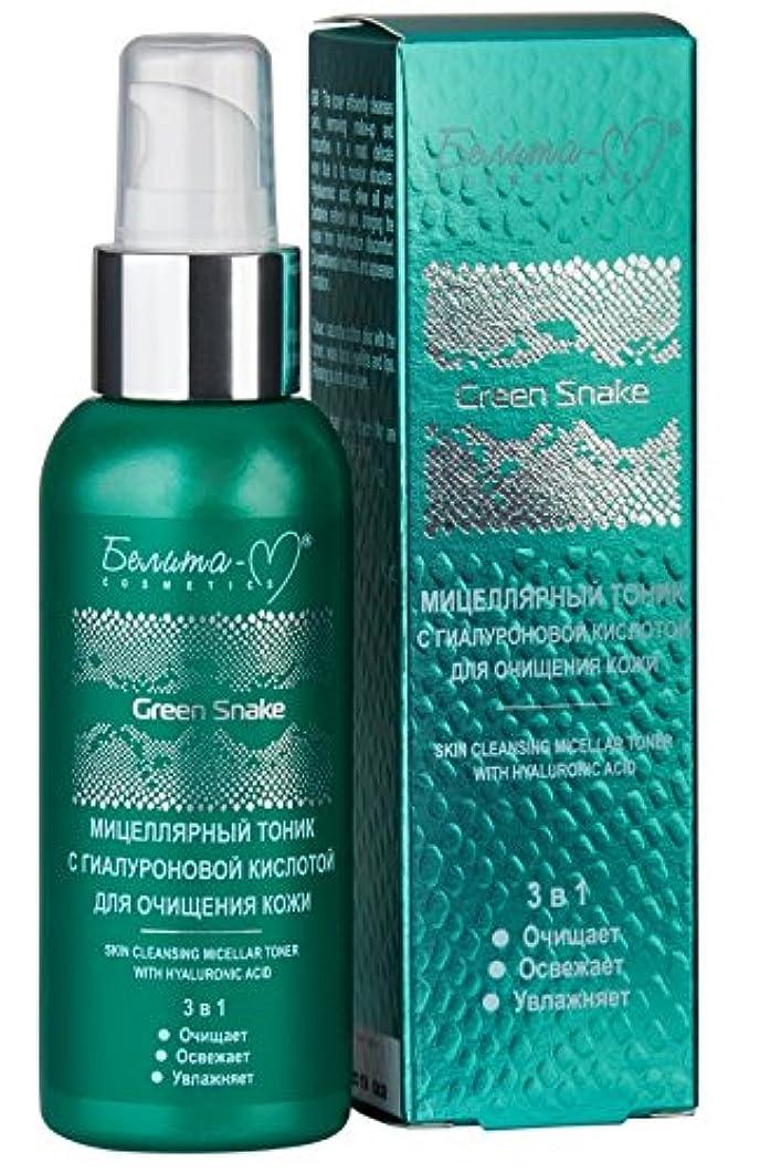 祖母商業の権限を与えるBielita & Vitex   FACE Tonic with HYALURONIC Acid to Delete Makeup   Olive Oil, D-panthenol   Refreshes and moisturizes...