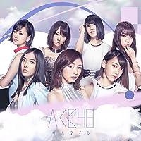 須藤凜々花 AKB総選挙 AKB48 NMB48 まゆゆ 渡辺麻友 反応に関連した画像-13