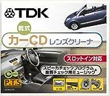TDK カーCD乾式レンズクリーナ [CD-SLC7G]