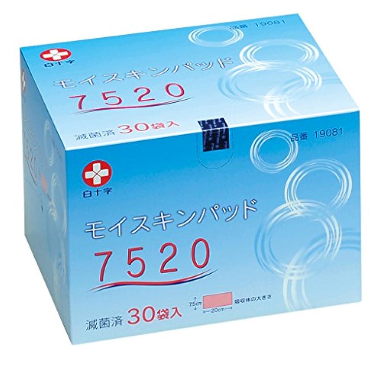免除通訳装置白十字 モイスキンパッド 7.5cm×20cm 30袋入