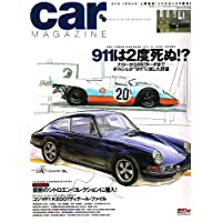 car MAGAZINE (カーマガジン) 2006年 11月号 [雑誌]