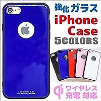 強化ガラス ガラス ワイヤレス充電 対応 iphone8 ケース iphone8 ケース iphone X ケース スマホケース iphone7ケース iPhone8plus ケース iphoneケース iphone ケース