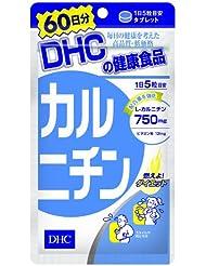 DHC カルニチン 60日分