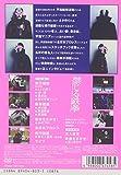 禁じる鉄拳 [DVD]