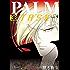 パーム (38) TASK vol.4 (ウィングス・コミックス)
