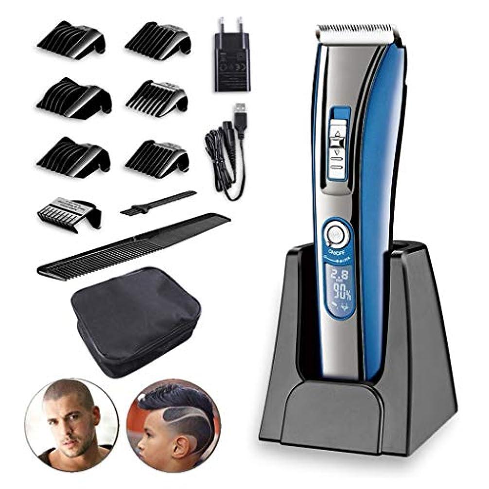 協力的肖像画疫病バリカン男性のためのバリカンコードレス髪トリマー充電式LEDディスプレイは、男性の子供のためのひげトリマーをスピードアップします