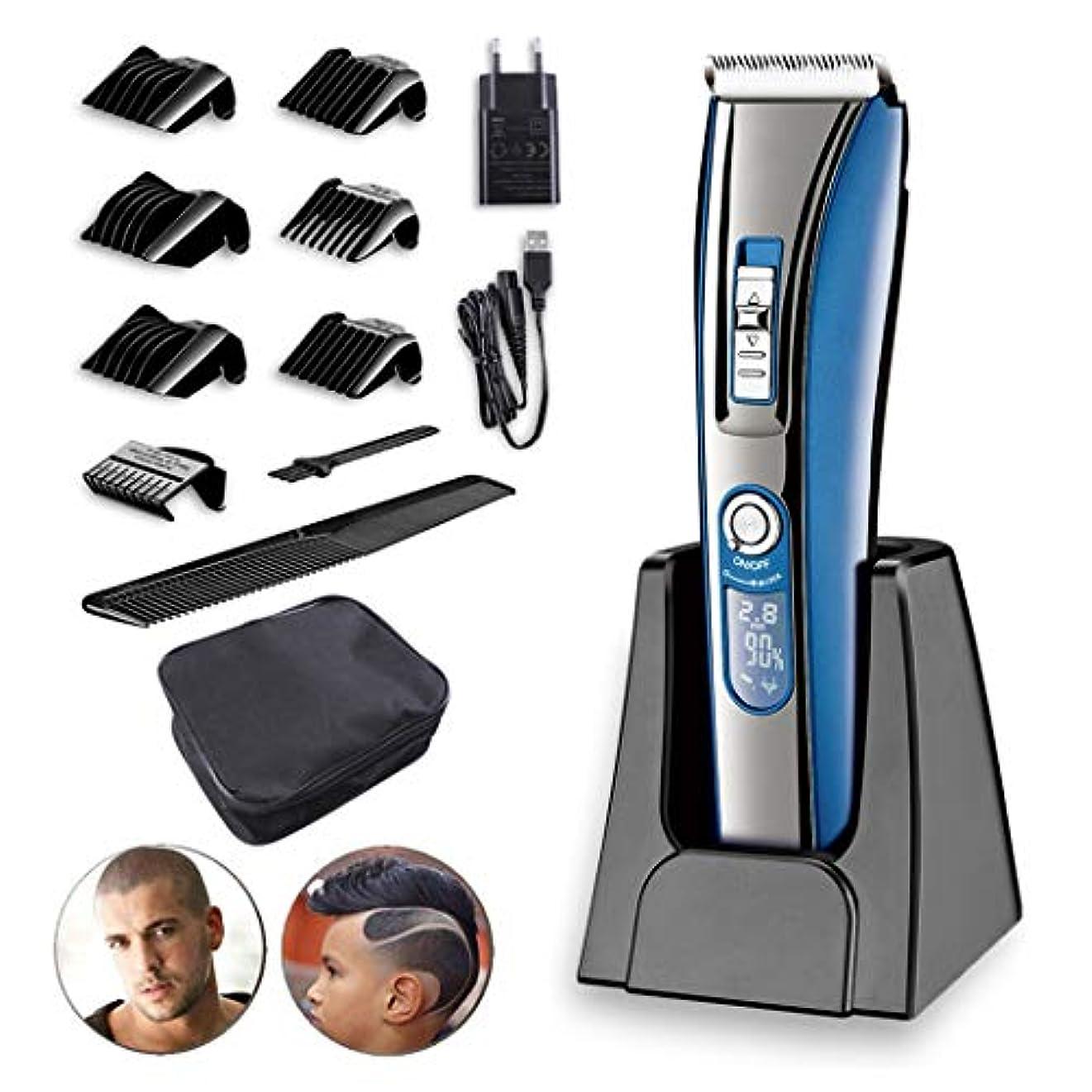地味な今までディレクターバリカン男性のためのバリカンコードレス髪トリマー充電式LEDディスプレイは、男性の子供のためのひげトリマーをスピードアップします