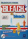 BLEACH in bleach
