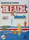 BLEACH in bleach 画像