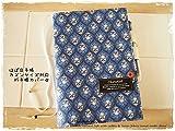 ほぼ日手帳対応カバーカズンサイズ A5手帳カバー 北欧風 ブルーの小花&革タグ