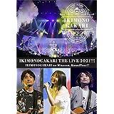 いきものがかりの みなさん、こんにつあー!! THE LIVE 2021!!! (通常盤) (2DVD) (特典なし)