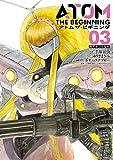 アトム ザ・ビギニング3(ヒーローズコミックス)