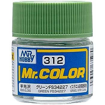Mr.カラー C312 グリーン FS34227