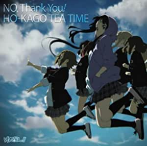 NO,Thank You!(初回限定盤)