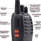 Kanext 無線機 トランシーバー アマチュア無線機 2台セット 充電器付 イヤホンマイ付 アンテナ付 災害 地震 対策 BF-888S