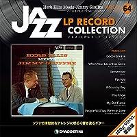 ジャズLPレコードコレクション 64号 [分冊百科] (LPレコード付) (ジャズ・LPレコード・コレクション)