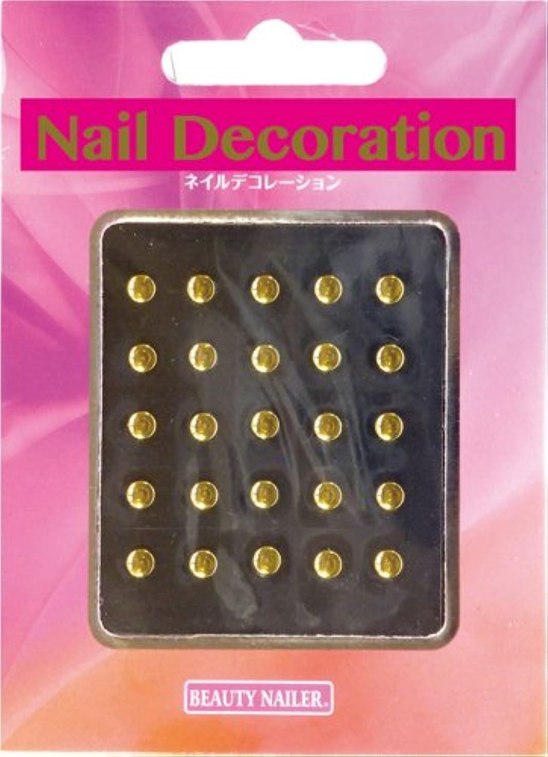 ちっちゃい優越オレンジビューティーネイラー ネイル用シール?ステッカー Nail Decoration ND-1
