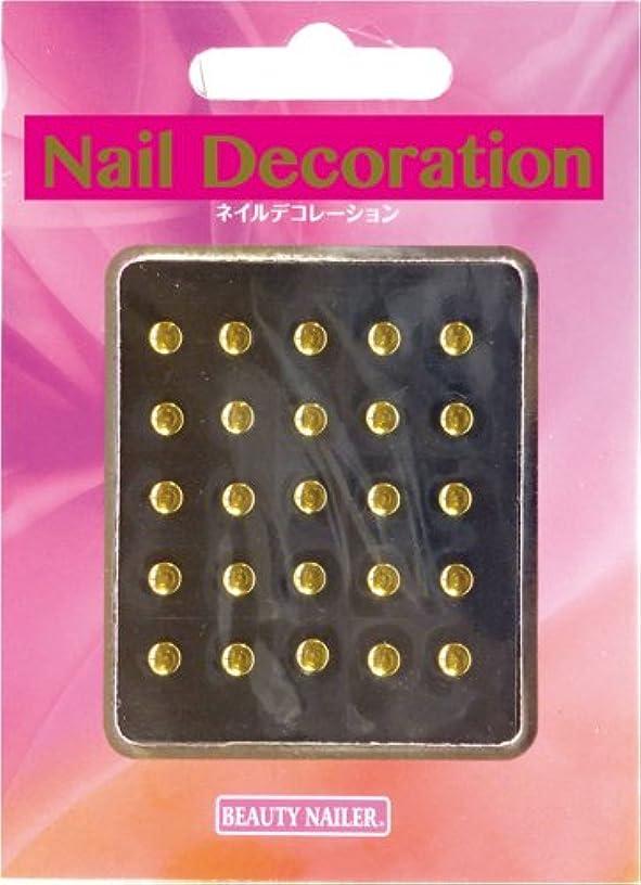 まっすぐ腐敗霊ビューティーネイラー ネイル用シール?ステッカー Nail Decoration ND-1